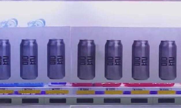 자판기의 글자를 볼 수 없어서 내가 원하는 음료를 고르지 못한다면?