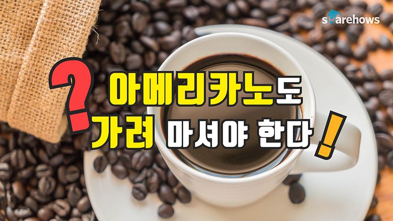 coffee true 14