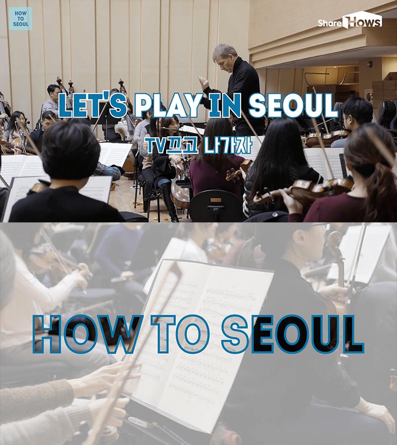 seoul-philharmonic-orchestra_07