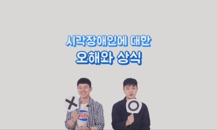 김밥천국에 개가 들어갈 수 있다?