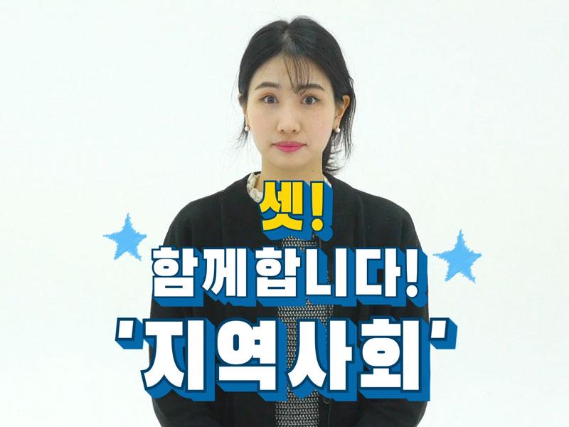 초중고딩이 인천에서 학교를 다니면 생기는 일?