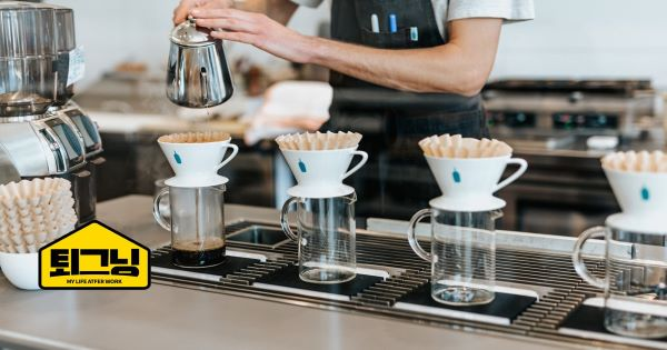 좋은 브랜드는 필요해 6 – 블루보틀 커피