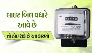 reasons-for-high-electric-bill