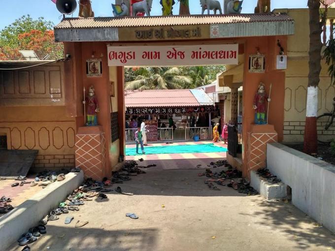 Mogaldham bhaguda