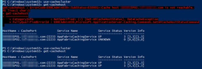 domain controller ping other server