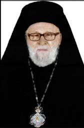 Patriach of Alexandria