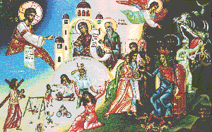 Orthodox Sanctify of Life Icon