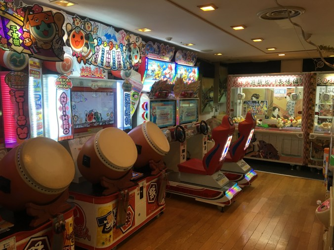 Onsen game room