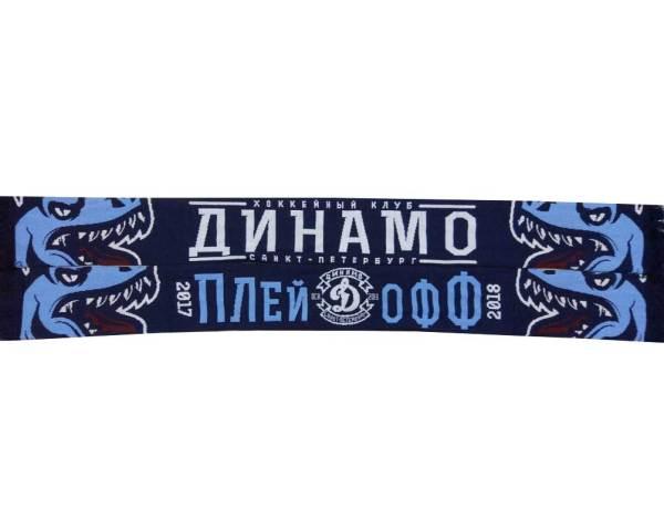 dinamohc1