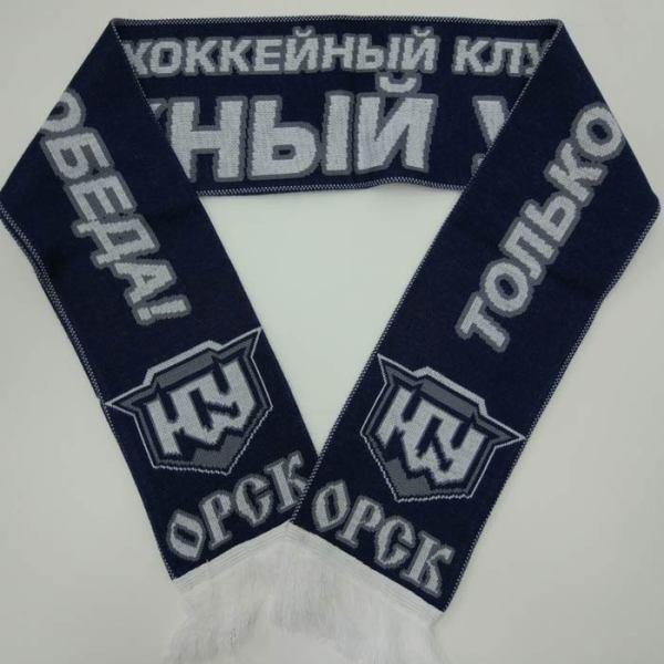 yuzh_ural