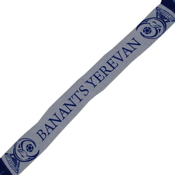Banants-Yerevan1