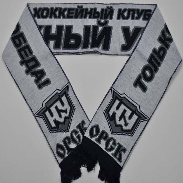 ХК-Южный-Урал-белый