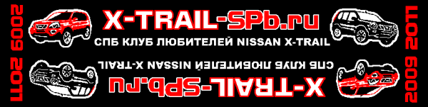 шарф_x_trail