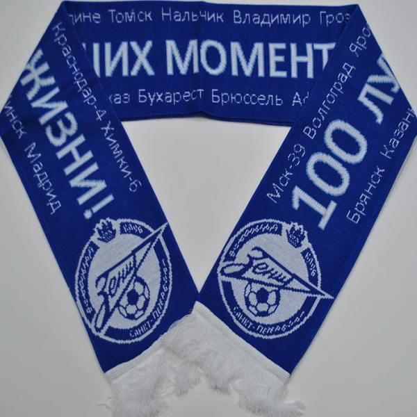 100-лучштх-моментов-в-жизни