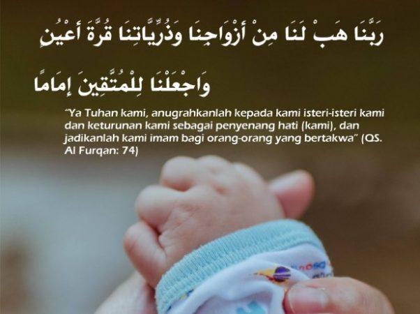 Doa untuk Keturunan