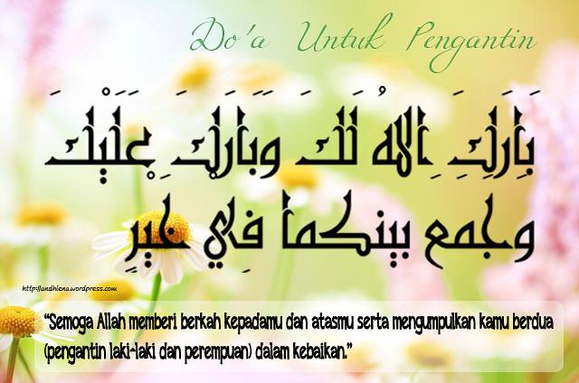 Ucapan Happy Wedding Islami 1