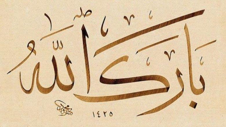 Ucapan Pernikahan Islami Barakallah Lengkap