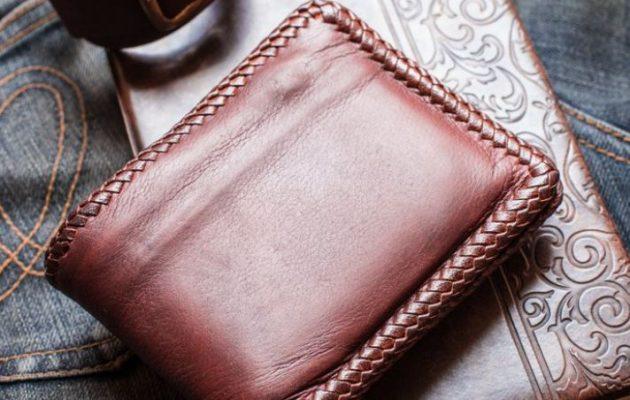Dompet Sederhana dari Kulit Kambing