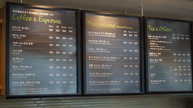 星巴克咖啡京都三條大橋店 - 市區(咖啡廳) | Sharing Kyoto