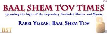 The Baal Shem Tov Times