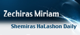 Revach L'Zechiras Miriam