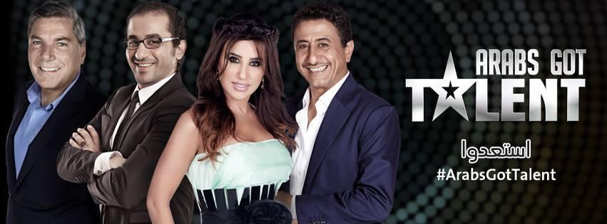 موعد عرض Arabs Got Talent الموسم الخامس الشرقية توداي