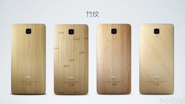 xxiaomi-mi4-wooden-style-swap.jpgqresize600P2C338.pagespeed.ic_.O_UTPB93gE