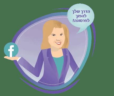 שרון פל בניית אתרים - לוגו