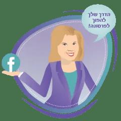 לוגו שרון פל בניית אתרים