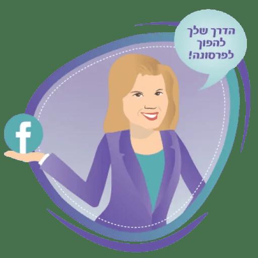 שרון פל לוגו בניית אתרים בוורדפרס