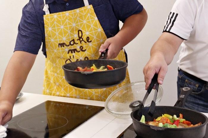 豪山IH爐 時尚x實用x安全x好整理 廚具新體驗 強大火力煎煮炒炸樣樣行  怕熱也能進廚房
