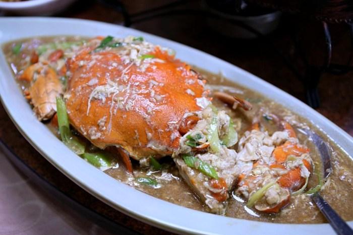 大祥海鮮餐廳 生猛大沙公下重手打七折 想吃私房黑蒜養生料理正是時候