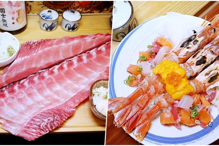 興利壽司酒場 整段鮪魚骨豪氣端上桌 滿滿日本風