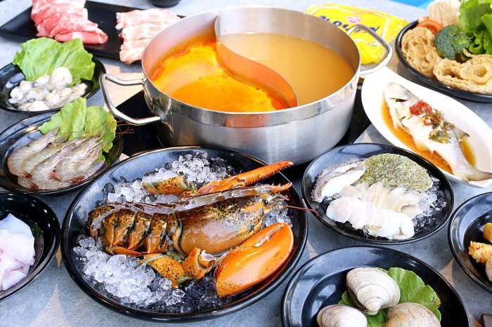大間漁場 來活海鮮批發吃海陸鴛鴦鍋有青又划算 明治冰淇淋吃到飽