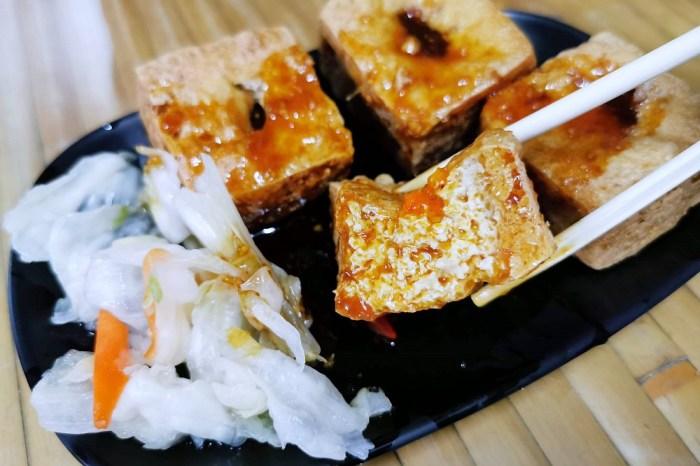 薛家臭豆腐 在地人狂推的隱藏美食 據說是恆春最好吃臭豆腐
