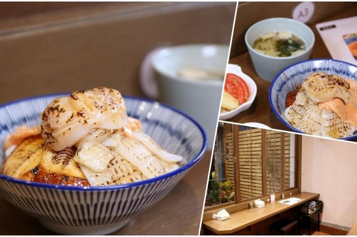 安曇野食卓 關西風情老宅平價日式料理 點餐送茶碗蒸打卡送手卷 審計新村旁