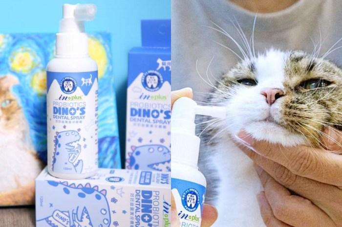 IN-Plus好好益菌潔牙噴噴 用噴的、加在水裡都行 保護貓口腔健康就這麼簡單!