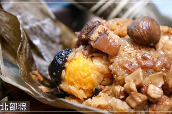愈到端午愈想吃粽子 素粽、肉粽都好吃,錯過等明年!台中粽子推薦