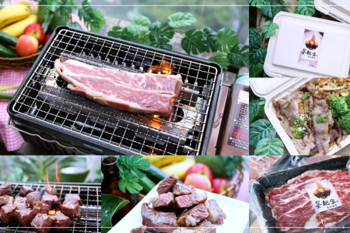 在家開烤啦!外帶墨妃家5種精選肉品直接打7折 和牛便當買一送一也太划算!