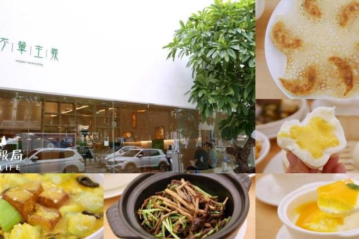 不葷主義 將川菜、江浙菜、港式點心變成美味蔬食 不素之客都會愛上!
