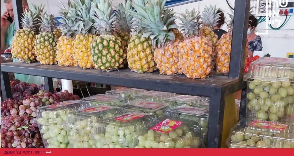 משק שוורצברג מהחקלאי לצרכן בהרצליה אננסים וענבים