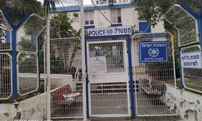 תחנת משטרה. שבעה חשודים נעצרו