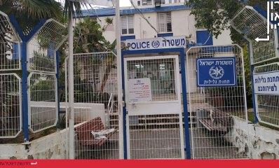 תחנת משטרת גלילות