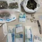 תפיסת סמים בכפר שמריהו - משטרת ישראל 18.02.2021