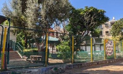גן ילדים בת חן ברחוב הכוזרי בהרצליה