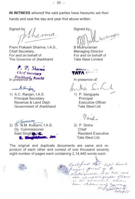 टाटा लीज समझौता पर हस्ताक्षर करने वाले स्वर्गीय पीपी शर्मा का हस्ताक्षर.