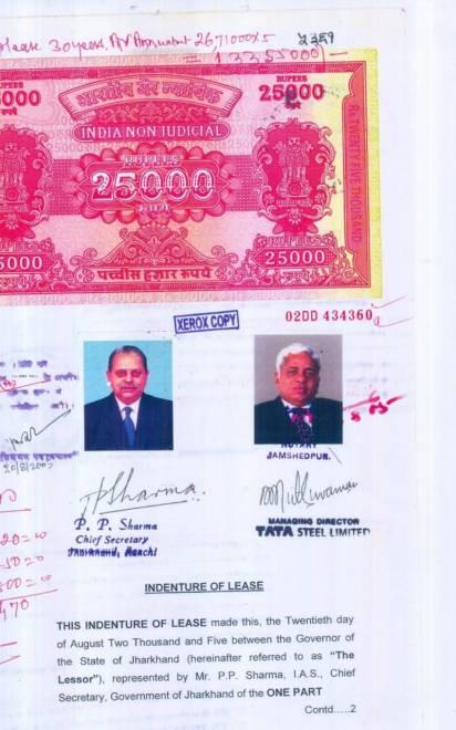 टाटा लीज समझौता की कॉपी, जिस पर पीपी शर्मा की तस्वीर लगी है.