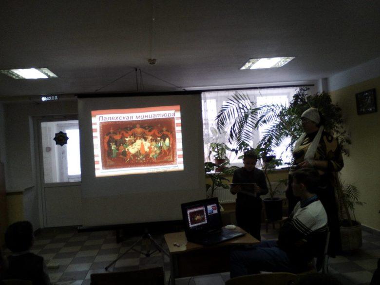Конференция в начальной школе