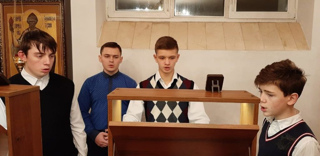 Церковное послушание