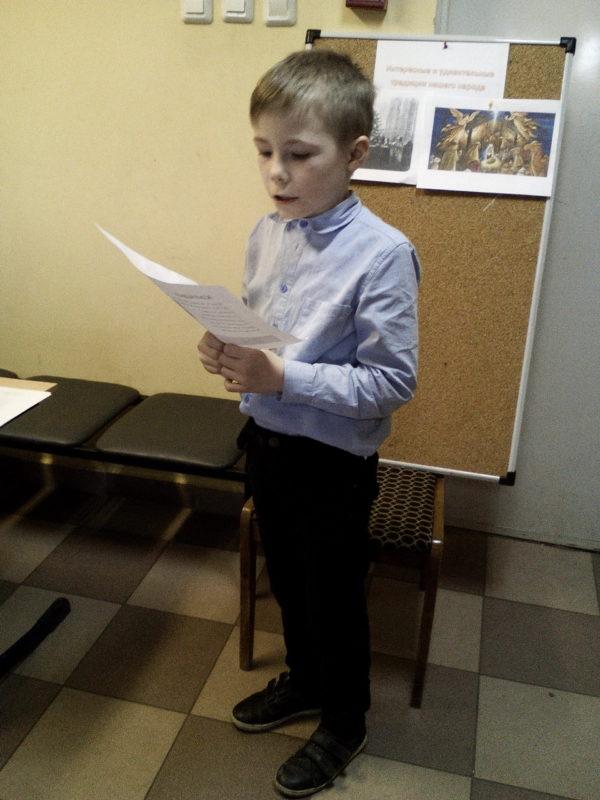 Знакомство с православными праздниками